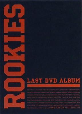 ROOKIES -卒業- LAST DVD ALBUM (初回生産限定商品)
