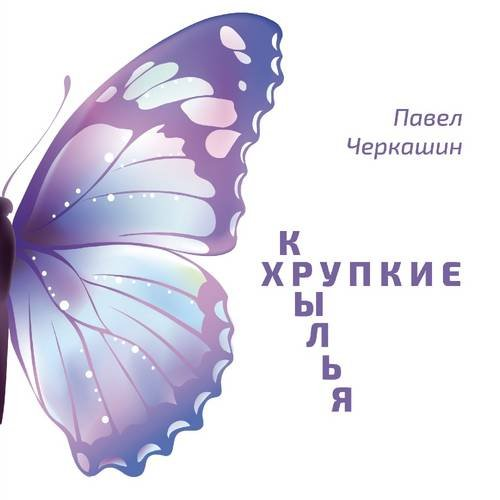xpy-k-e-kp-russian-edition