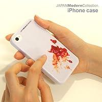 Catsup blot (ケチャップのしみ) (iPhone 4,4s case)