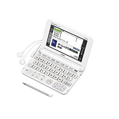 カシオ計算機 電子辞書 EX-word XD-K4800 高校生/ホワイト