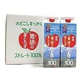 【送料無料】葉とらず りんごジュース 1000g×6本 葉とらずりんご100
