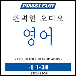 ESL Korean Phase 1, Units 1-30: Learn to Speak and Understand English as a Second Language with Pimsleur Language Programs | [Pimsleur]