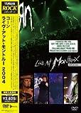 ライヴ・アット・モントルー 2004 [DVD]