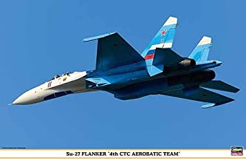 Maquette avion : SU-26 Flanker 4th Aerobatic