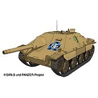 1/35 ガールズ&パンツァーシリーズ 38 (t) 戦車改 (ヘッツァー仕様) カメさんチームver.