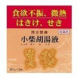 【第2類医薬品】JPS小柴胡湯液 30mL×3