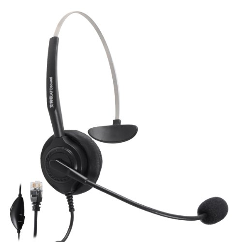 Okeler A100 Call Center Telephone Microphone Hands-Free Adjustable Monaural Headset Headphone With Comfort Fit Headband For Use With Corded Phones Qd Rj9 Cable Voice Reduction With Free Pen
