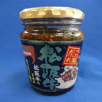 松阪牛ご飯だれ 200g