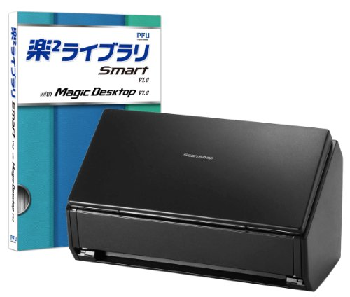 FUJITSU ScanSnap iX500 Deluxe FI-IX500-D