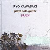 スペイン/川崎燎プレイズ・ソロ・ギター