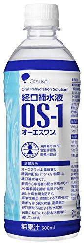 大塚製薬工場 経口補水液 オーエスワン 500mL丸PETx24本(ケース)