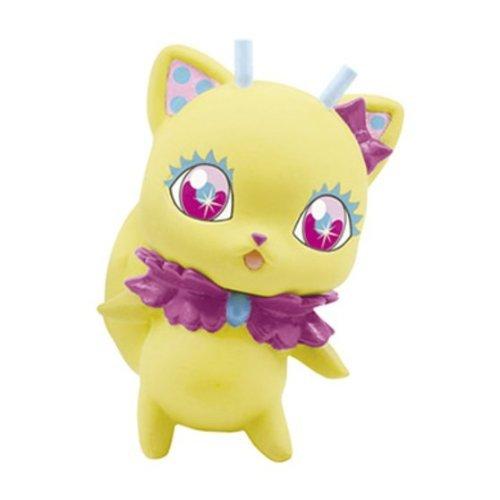 "Bandai Karneval Parade Gashapon Swing Mascot Key Chain Figure ~1.5"" - Nyanperona"