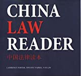 img - for China Law Reader book / textbook / text book