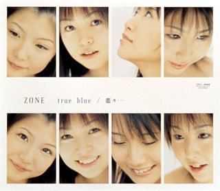 true blue/恋々・・・(CCCD)