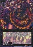Amazon.co.jpサラサラするアンコ 【SR】 B08-076-SR ≪Z/X(ゼクス)Zillions of enemy X≫[ブースター 第8弾「神祖の胎動」]