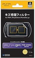 キズ修復フィルター for PSP go