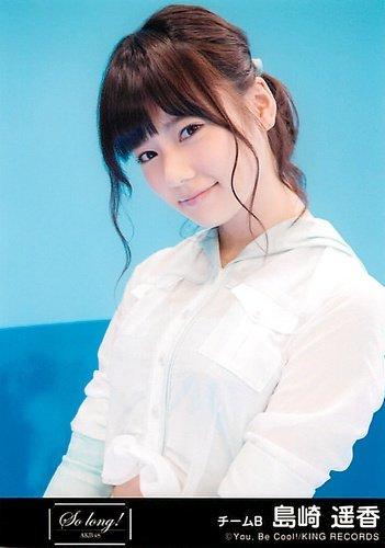 AKB48 公式生写真 So long ! 劇場盤 【島崎遥香】
