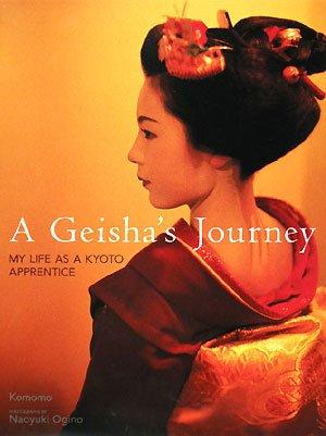 英文版 芸妓小桃 - A Geisha's Journey