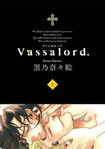 Vassalord. 7 (マッグガーデンコミックス アヴァルスシリーズ)