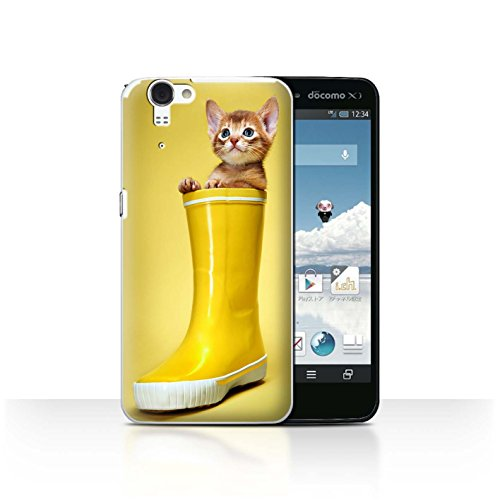 STUFF4 Phone Case / Cover for Sharp Aquos Zeta SH-01F/Docomo / Wellington Boot Design / Cute Kittens Collection (Docomo Sharp Aquos compare prices)