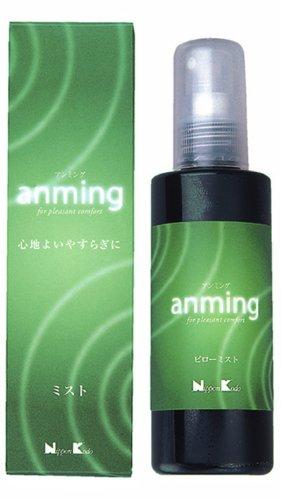 anming(アンミング) ピローミスト 100ml