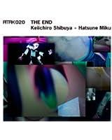 ATAK 020 THE END