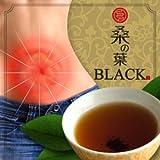強力体感ダイエットティー 『桑の葉BLACK(ブラック)』