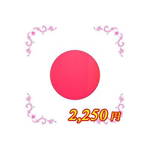 アイスジェル カラージェル REー414 蛍光ピンク 3g