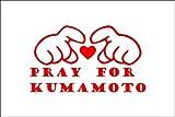 熊本地震復興支援 PRAY FOR KUMAMOTO&私の愛 ステッカー 赤 ウォールステッカー