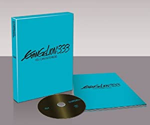 EVANGELION: 3.33 - YOU CAN (NOT) REDO - COLLECTOR Blu-ray Limité