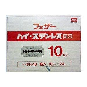 フェザー ハイステンレス両刃 FHー10 箱10枚