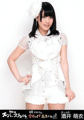 AKB48 公式生写真 AKB48スーパーフェスティバル~日産スタジアム、小(ち)っちぇっ! 小(ち)っちゃくないし!!~ 会場限定 【酒井萌衣】