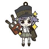 艦隊これくしょん 艦これ トレーディングラバーストラップVol.3 [7.大潮](単品)