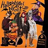 ハロウィン・ナイト Halloween Night  Regular Version CD+DVD 通常盤 生写真付き