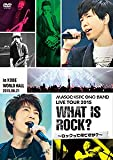 MASOCHISTIC ONO BAND LIVE TOUR 2015 What is Rock??ロックって何ですか??in KOBE WORLD HALL