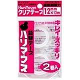 ハリマウス 詰め替えテープ12mm×13m