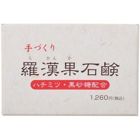 手作り羅漢果石鹸 90g