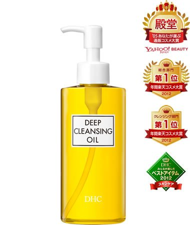 [DHC (Dieichishi)] medicated deep cleansing oil L 200ml [fr]...