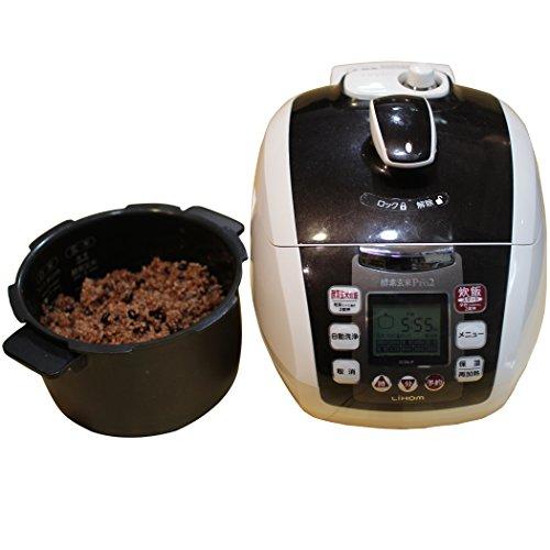 【酵素玄米炊飯器】酵素玄米Pro2(SC06JP)