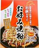 〔ムソー桜井〕お米を使ったお好み焼き粉 200g 6セット【20909】