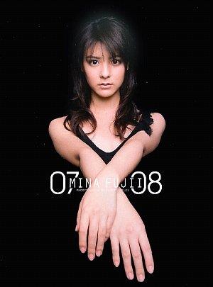 MINA FUJII 07‐08―藤井美菜写真集