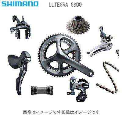 シマノ(SHIMANO) アルテグラ ULTEGRA 6800 コンポセット コンパクトクランク仕様
