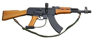 Buy Konkor MK-47 I AK Paintball Rifle Marker by Konkor