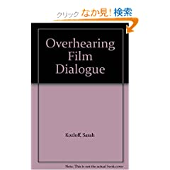 Overhearing Film Dialogue