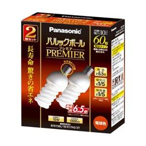 【クリックで詳細表示】Panasonic パルックボールプレミア D15形 E17口金 電球色(2個入) EFD15EL10E17H22T: ホーム&キッチン