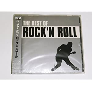 The Best Of Rock'n Roll
