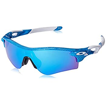 oakley sunglasses dealers  oakley radarlock sunglasses