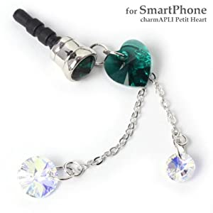 Charm APLI Earphone Jack Accessory with Swarovski Crystal (Heart/Emerald #205)
