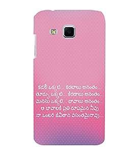 Vizagbeats Telugu Script Quote Love Heart Sea Back Case Cover for Samsung Galaxy J2 2016 Edition