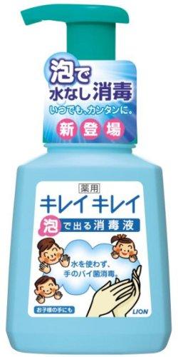 キレイキレイ 薬用泡で出る消毒液 250ml